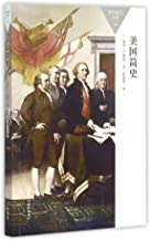 American History: A Very Short Introduction (Chinese Edition)