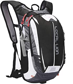 Best locallion cycling backpack Reviews