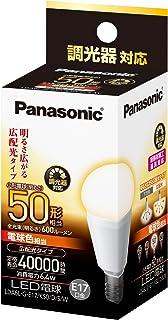 パナソニック LED電球 口金直径17mm 電球50W形相当 電球色相当(6.4W) 小型電球・広配光タイプ 調光器対応 密閉形器具対応 LDA6LGE17K50DSW
