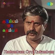 Kudumbam Oru Kadambam (Original Motion Picture Soundtrack)