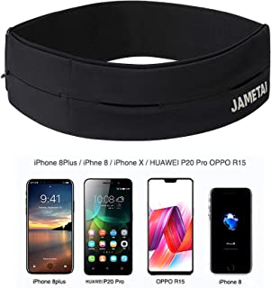 Best gym phone belt Reviews