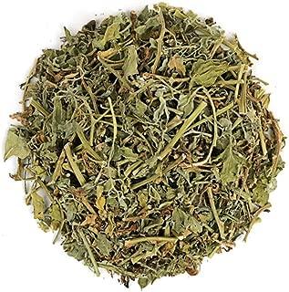 Sinsunherb Korean Dried New Zealand Spinach | 200g | 1 Pack, Tetragonia Tetragonioides, Commonly Used in Korea, Natural Tea Ingredient, 번행초