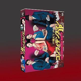 コンフィデンスマンJP DVD TV+SP+映画 日本ドラマ dvd 長澤まさみ dvd 全10話を収録した10枚組DVD 東出昌大 DVD 日本の古典的なテレビシリーズ