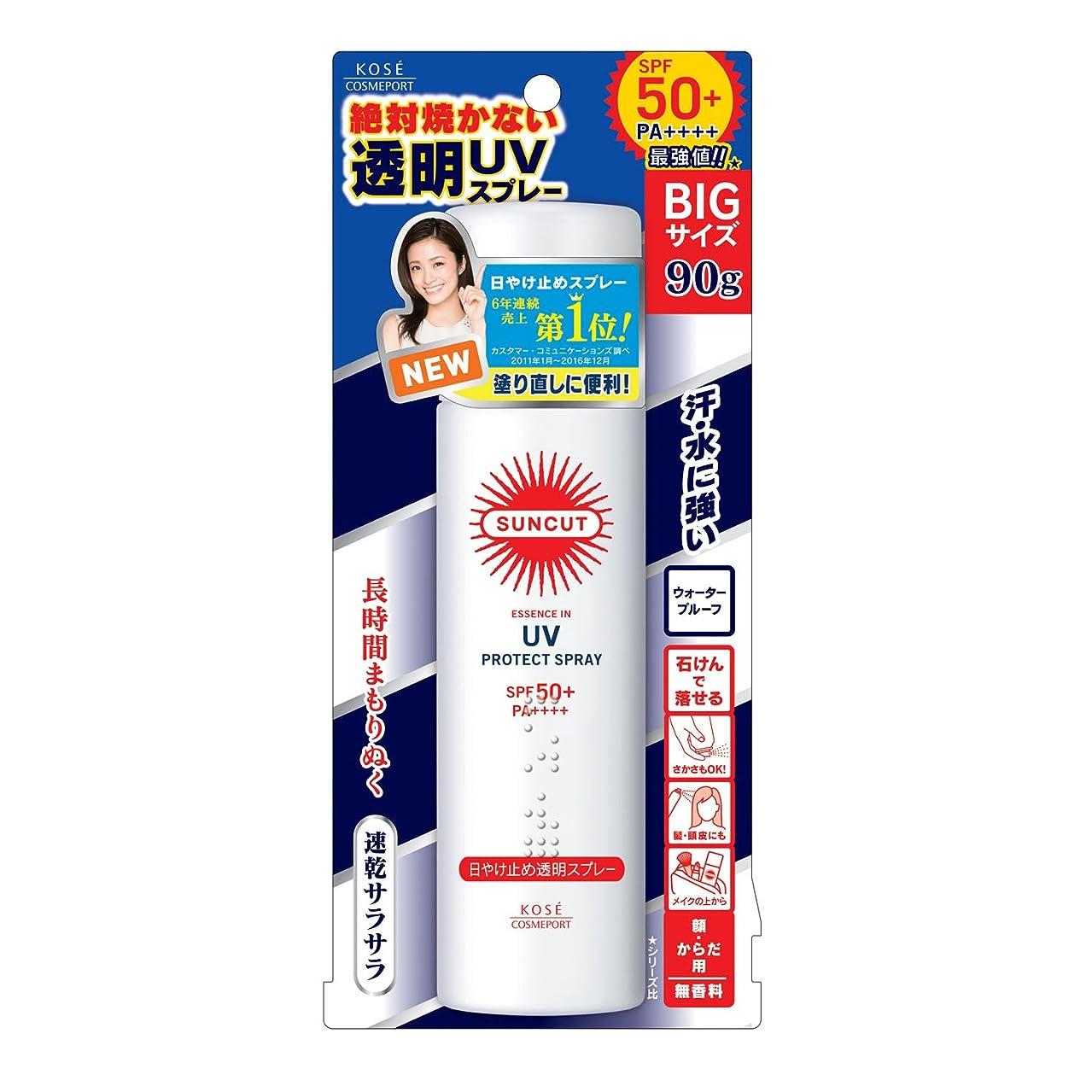 焦がす引っ張るボンドKOSE コーセー サンカット 日焼け止め 透明 スプレー 無香料 90g SPF50+ PA++++