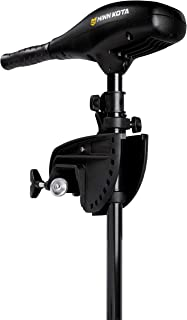 Best minn kota endura max 40 lb Reviews