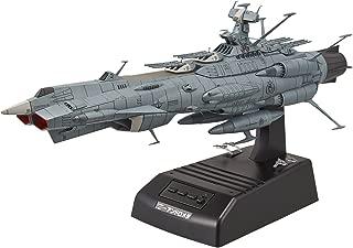 Best space battleship yamato 2202 online Reviews