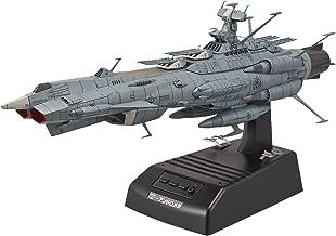 Bandai Hobby Space Battleship Yamato Andromeda Star Blazers 2202