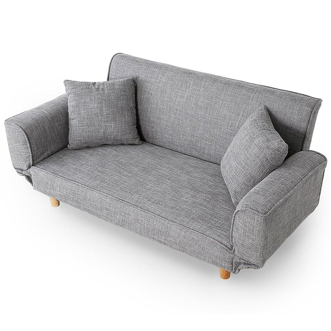 傾向ぼかしスタジアムLOWYA ソファ ソファベッド リビングソファ 二人掛け ソファセット sofa グレー