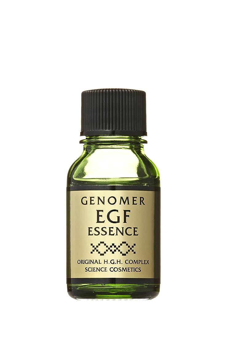心理的にスクレーパーカーテンジェノマー EGFエッセンス 美容液