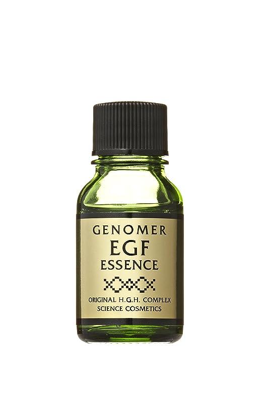おびえた休眠邪悪なジェノマー EGFエッセンス 美容液