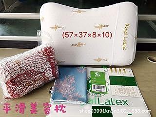 peebok Almohada de látex Natural Real tailandesa Almohada Cervical de Altura Almohada de látex tailandesa 58 * 37 cm Blanco