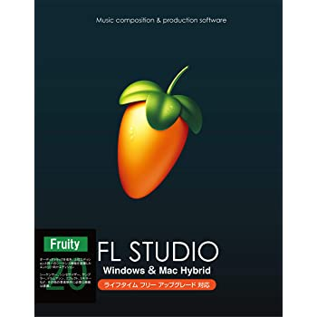 Image-Line Software FL STUDIO 20 Fruity EDM向け音楽制作用DAW Mac/Windows対応【国内正規品】