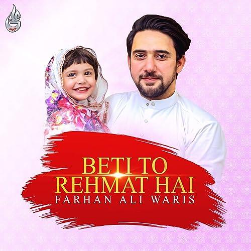 Amazon.com: Beti To Rehmat Hai: Farhan Ali Waris: MP3 Downloads