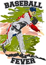 Baseball Fever: Baseball Notebook Journal, 6x9 Lined Blank Notebook, 150 Pages, Journal to Write in for Journaling, Note, or Inspirational Quotes, Paperback Composition Book