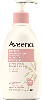 Aveeno Creamy Moisturizing Body Oil for Dry Skin with Soothing Oat, Sweet Almond & Sesame Oil, Non-Greasy Light Body Lotio...