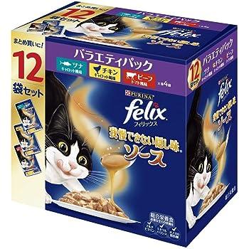 フィリックス キャットフード 我慢できない隠し味 ソース バラエティ ツナ・チキン・ビーフ 840g(70gx12)