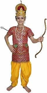 Shri Ram fancy dress for kids,Ramleela/Dussehra/Mythological Character for Annual function