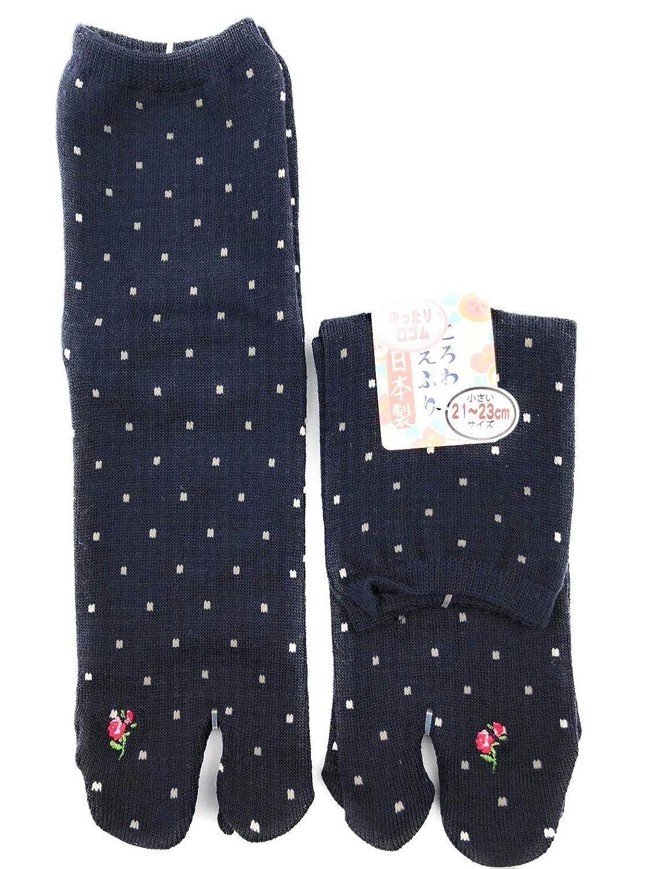 《G891》和柄 足袋靴下【ワンポイント刺繍?バラとドット】小さいサイズ21-23cm ?足首丈?ゆったり口ゴム