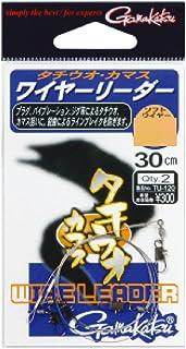 がまかつ(Gamakatsu) リーダー タチウオ ワイヤーリーダー ワイヤー 30cm 47号 TU120 43781