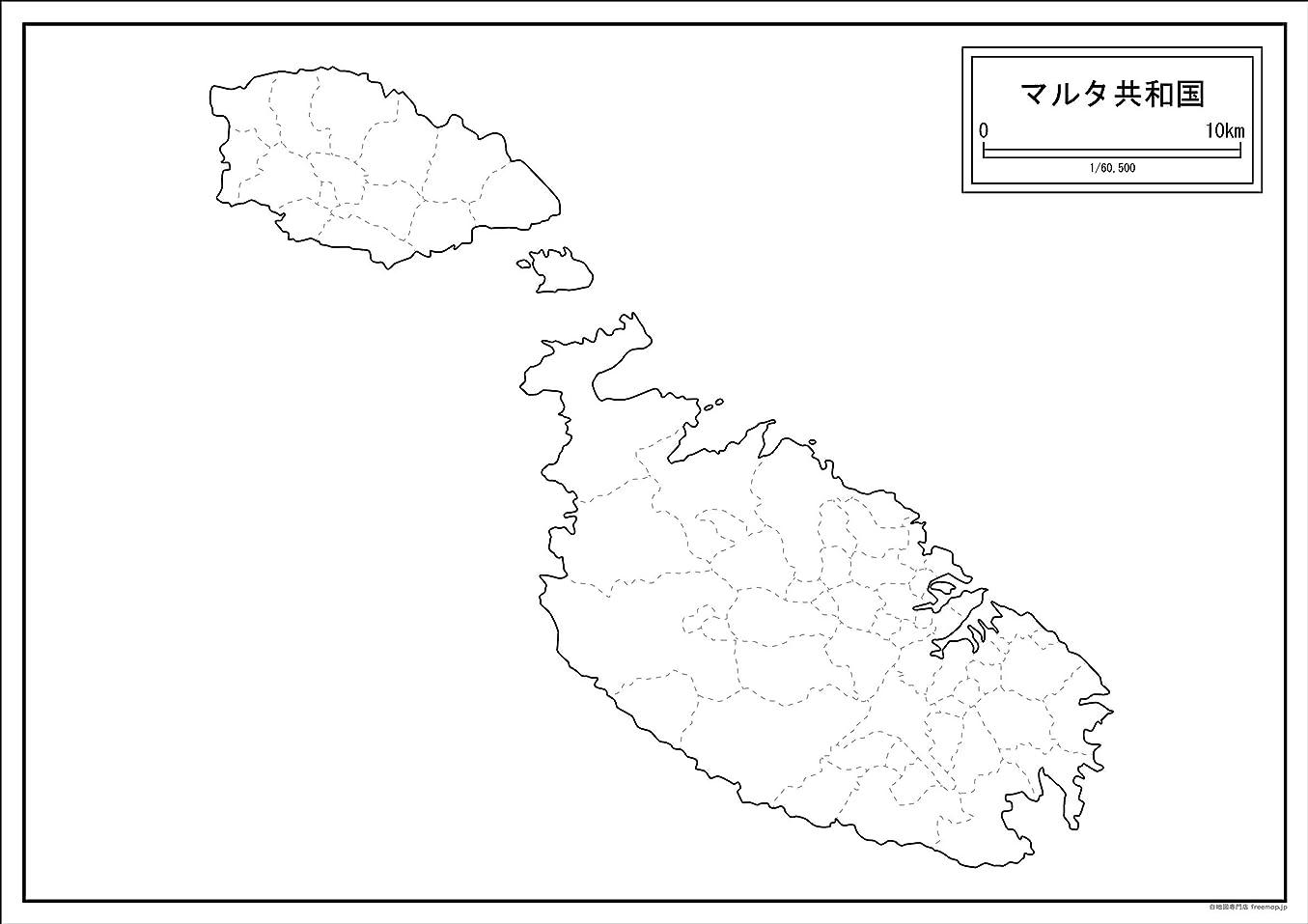 エイリアン出口大気マルタの白地図 A1サイズ 2枚セット