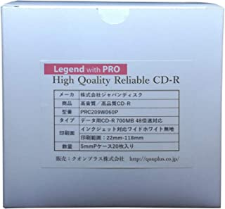 Legend with CD-R /型番:PRC209W060P/5mmPケース入り80枚(20枚入り箱4コ)/ 700MB/インクジェットタイプワイドホワイト/2~48倍速/クオンプラス組立品