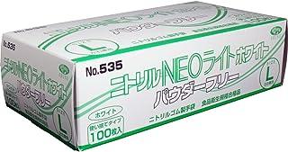 ニトリル手袋 NEOライト パウダーフリー ホワイト Lサイズ 100枚入 ×10個セット