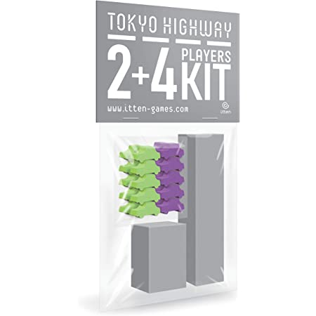 TOKYO HIGHWAY 2+4 KIT(6人プレイを可能に!※ 2人用と4人用が必要です)