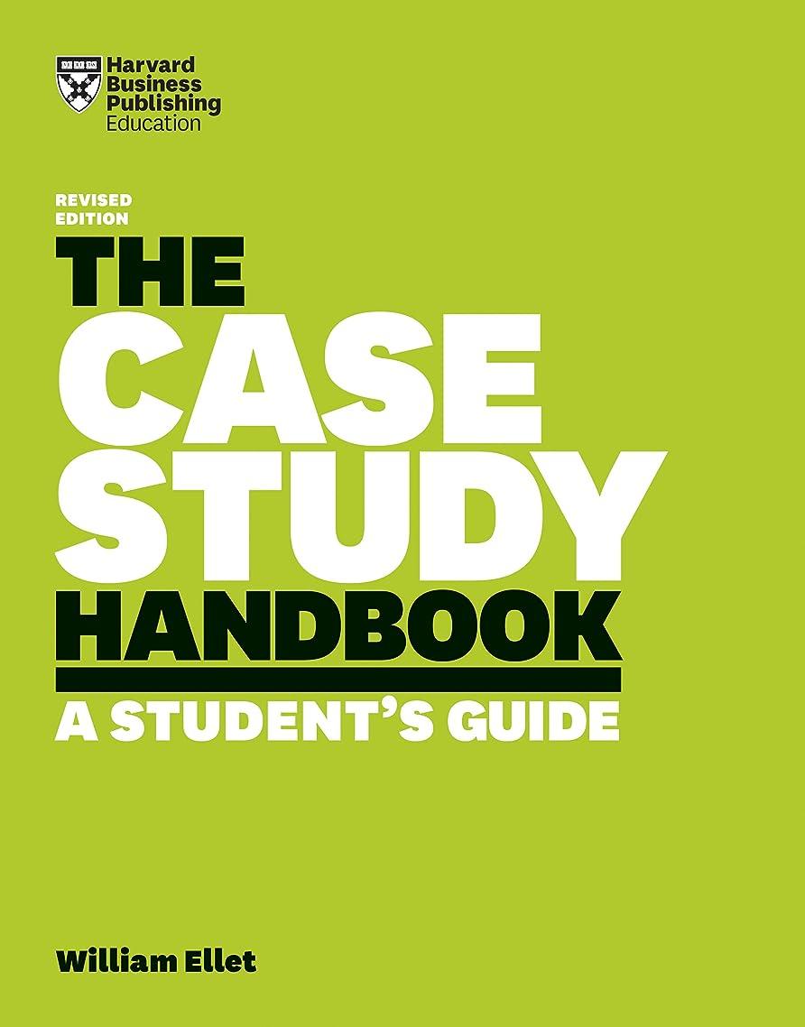 ボート枯れるピルファーThe Case Study Handbook, Revised Edition: A Student's Guide (English Edition)