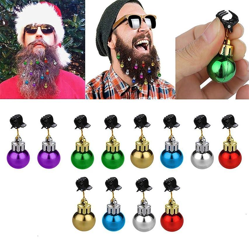 非常にマキシムプレミアUnderleaf ひげの装飾品、12個のクリスマスジングルベルサンタクロースのひげクリップ、ひげのクリスマスつまらないもの、クリスマスの装飾のための最高の贈り物