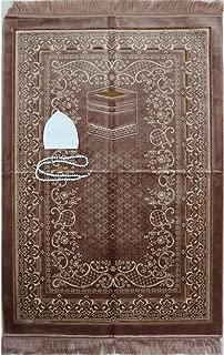 Free Prayer Cap & Beads, Islamic Prayer Rug Janamaz - Plush Velvet Wide (Rose Pink)