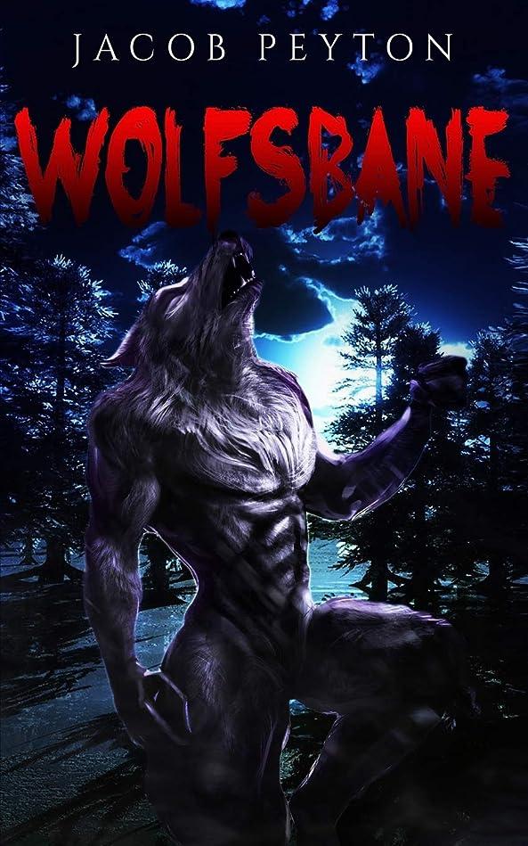 入口故障中悪行Wolfsbane