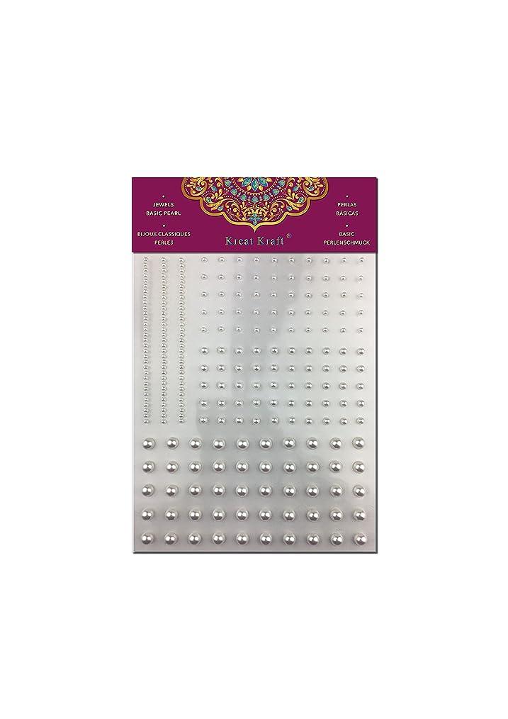 費用あたたかい不適切な接着剤塗布済み シール付き パール シール:2mm50粒;4mm50粒;5mm50粒および長さ7cmの2mmラインストーンチェーン3本