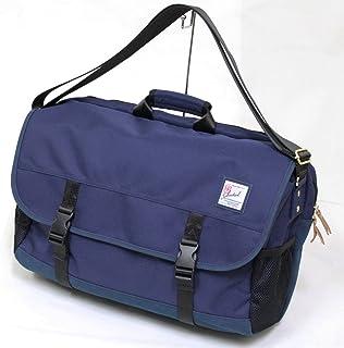 十川鞄 B.C.+ISHUTAL ビーシーイシュタル フィール フラップ ショルダーバッグ 2ルーム ネイビー IFL-8503 NV