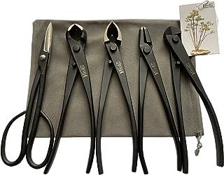 vouiu 5-Piece Bonsai Tool Set,Knob Cutter,Concave Cutter,Wire Cutter,Jin Pliers,Bonsai Scissors