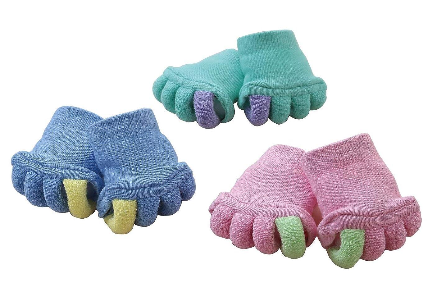 ひらめき成功他の日足指をストレッチ ふわふわ足指カバー 3色組