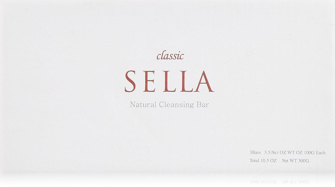 一杯ドナウ川こどもの宮殿SELLA(セラ) クラシック nanoクレンジングバー  3個SET
