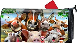 em1973 Funny Farm Animals Large/Oversized Magnetic Mailbox Cover Mailwraps