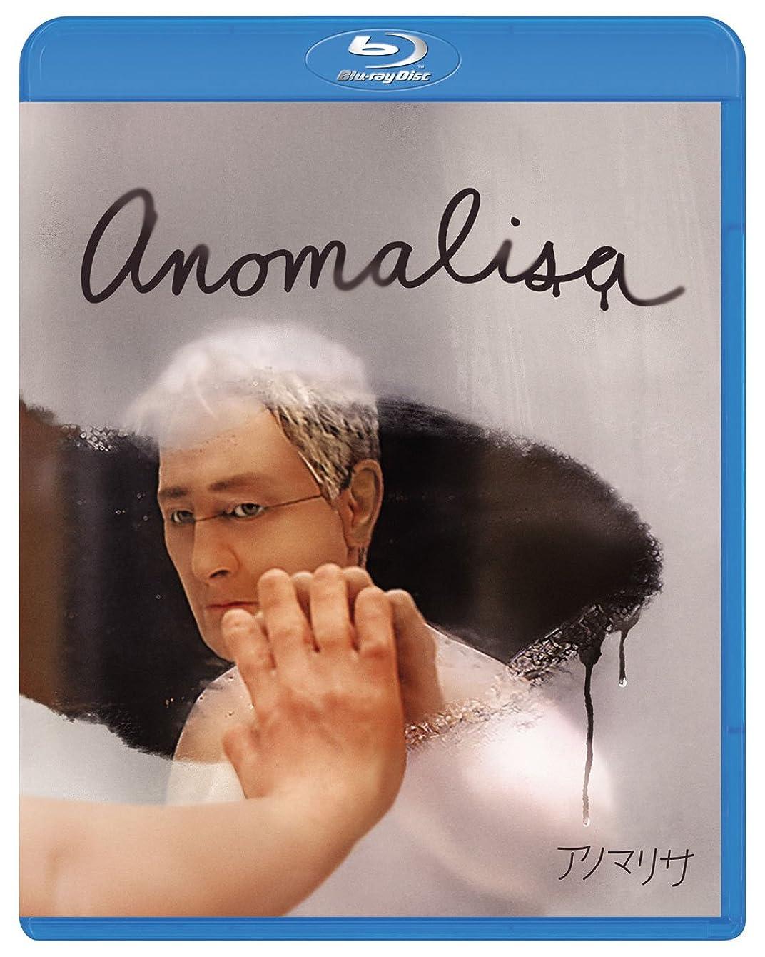 吐き出すワードローブ作成者アノマリサ [Blu-ray]
