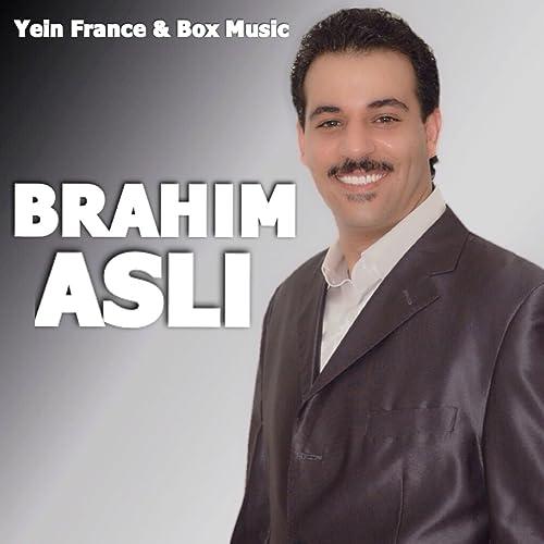 BRAHIM AYSSAR MUSIC MP3 TÉLÉCHARGER