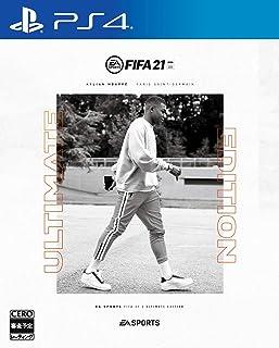 FIFA 21 ULTIMATE EDITION【限定版同梱物】最大24個のレアゴールドパック & カバー選手のレンタルアイテム(FUT5試合) & キャリアモードの地元出身選手 & FUTアンバサダー選手ピック & スペシャルエディションのF...