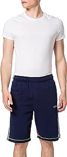 adidas Men's Cntrst Stitch S Sport Jacket