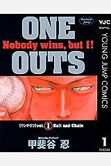ONE OUTS 1 (ヤングジャンプコミックスDIGITAL) Kindle版