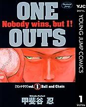 表紙: ONE OUTS 1 (ヤングジャンプコミックスDIGITAL) | 甲斐谷忍