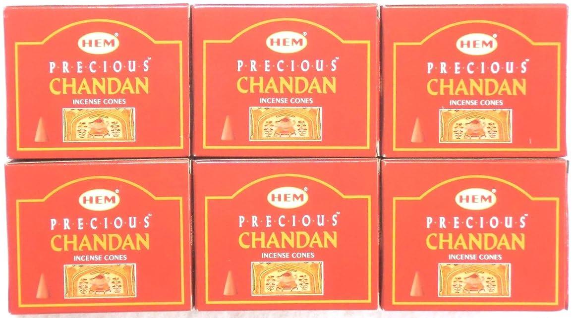 遺伝的差別的みすぼらしいお香 コーン チャンダン6箱セット