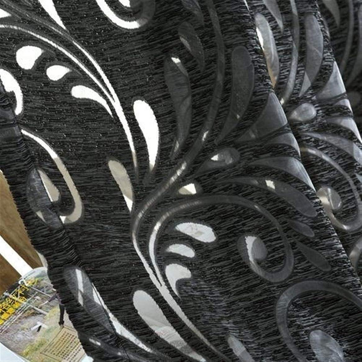 ルート縫う喜びBixiangji リビングルームの窓のカーテンのための半遮光カーテン (Color : ブラック, サイズ : W200cm L270cm)