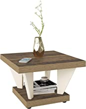 Artely Holanda Coffee Table, Pine Brown with Off White - W 59 cm x D 59 cm x H 37.5 cm