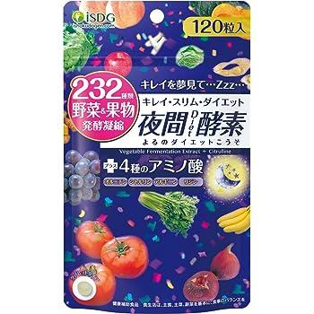 ISDG 医食同源ドットコム 夜間 Diet 酵素 サプリメント [ 232種類 野菜 果物 発酵凝縮 アミノ酸 4種 ] 310mg×120粒