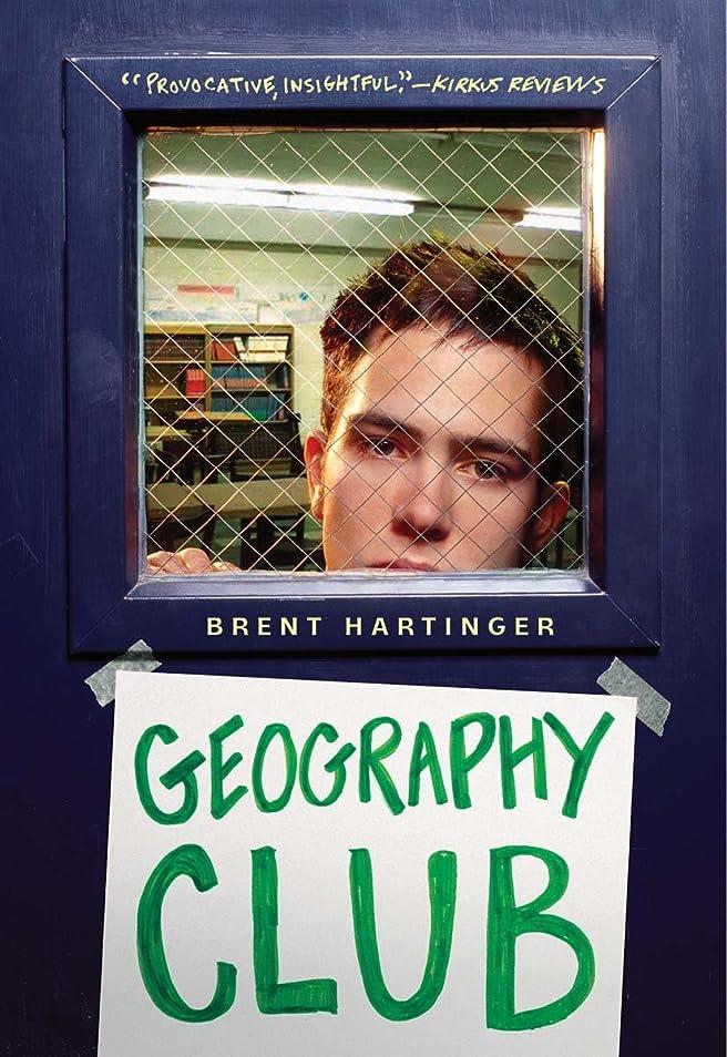超高層ビル弱点市の中心部Geography Club (The Russel Middlebrook Series Book 1) (English Edition)