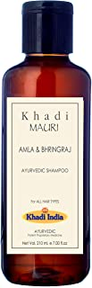 Khadi Mauri Herbals Amla and Bhringraj Herbal Shampoo, 210ml