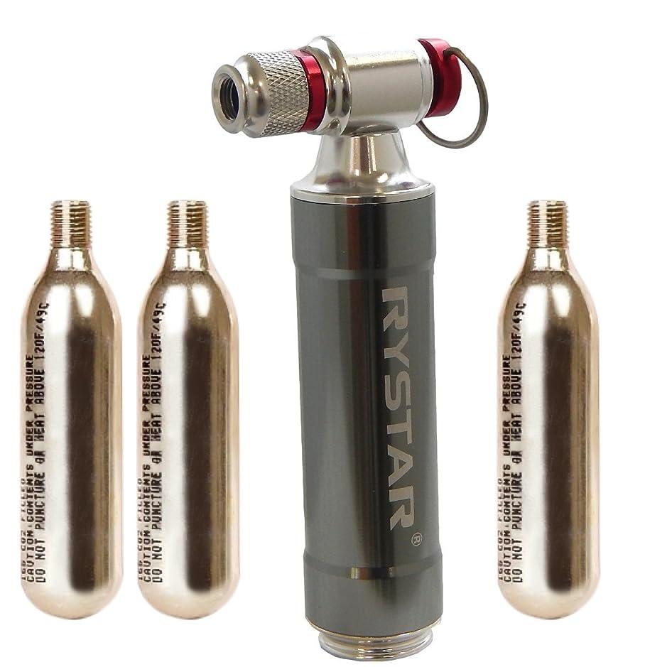 外観高度な指令GORIX RYSTAR CO2ヘッドインフレーター CIF-C CO2インフレーター調整機能付【米仏式対応】+(CO2ボンベ3本付き)